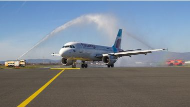 Read more: Eurowings will operate four routes to Zagreb