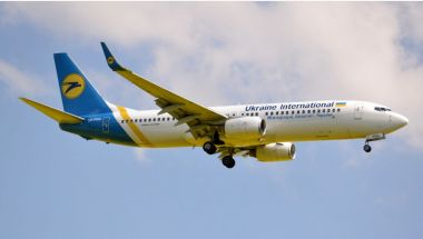 Read more: Ukraine International has resumed charter flights to Split