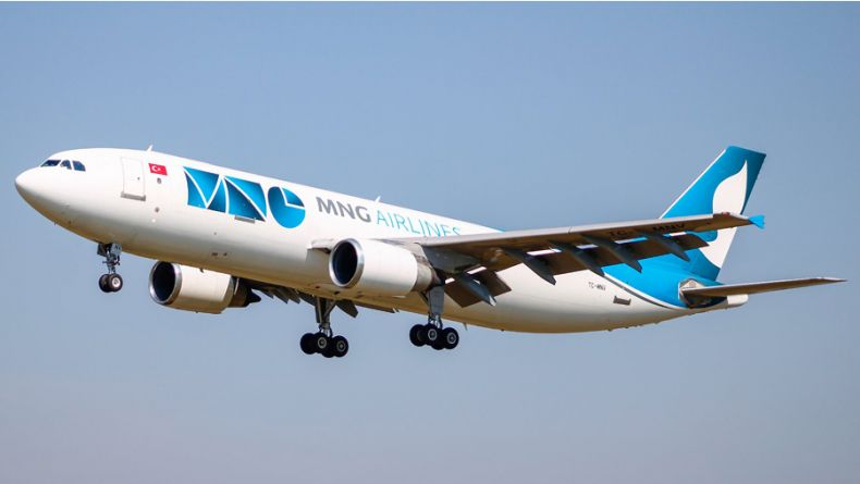 Read more: MNG Airlines from Turkey to Zagreb Airport