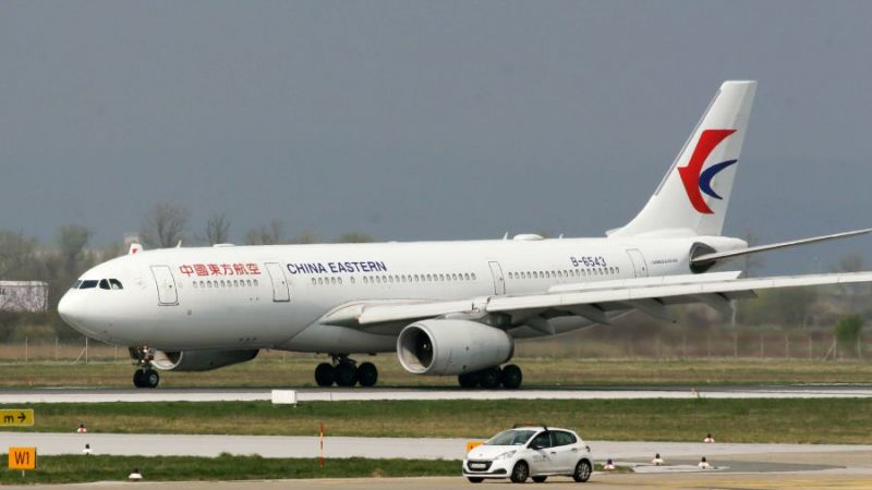 China Eastern Airbus A330-200
